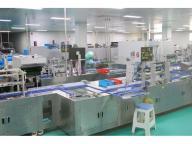 Hebei Xinle Sci&tech Co., Ltd