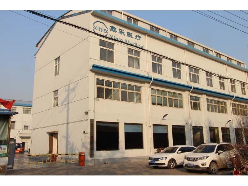 Hebei Xinle Sci&tech Co., Ltd