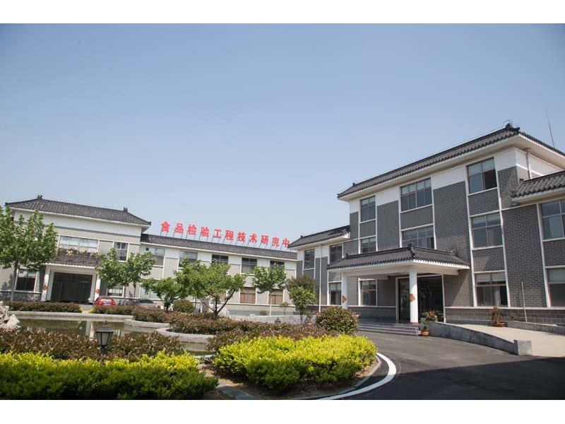 Shandong Runxin Biotechnology Co., Ltd.