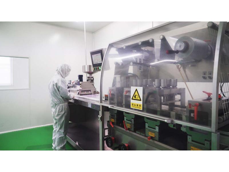Shandong Runxin Biotechnology Co., Ltd.