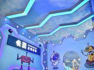 Myl Games-guangzhou Mei Yi Lian Anime Technology Co., Ltd.