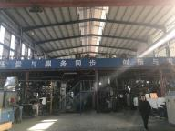 Shandong Qihang Packing Co., Ltd.