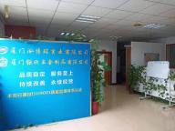Xiamen Gongborui Industrial Co., Ltd