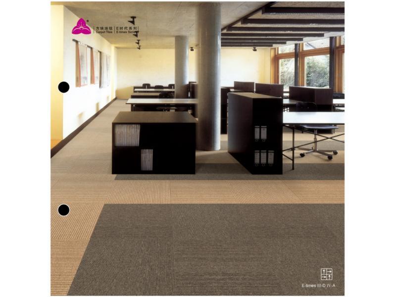 Carpet Tile E-times Series 100%PP Pile Height 4mm Level Loop Pile 530g per sqm Backing PVC