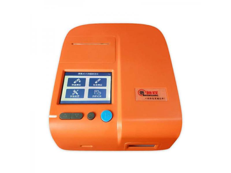 Canine Portable Progesterone Analyzer