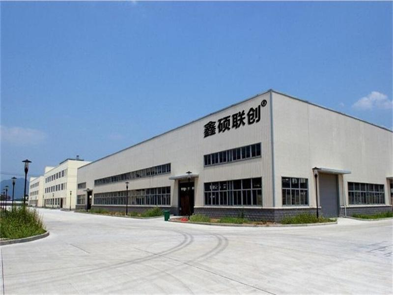 Zhongshan Xin Shuo Lian Chuang photoelectric Technology Co., Ltd