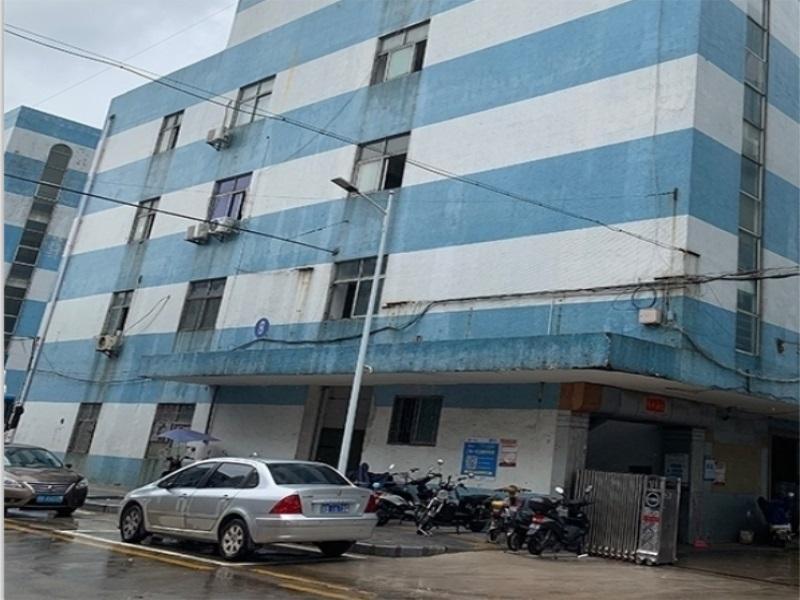 Shenzhen Kingcig Technology  Co.,ltd