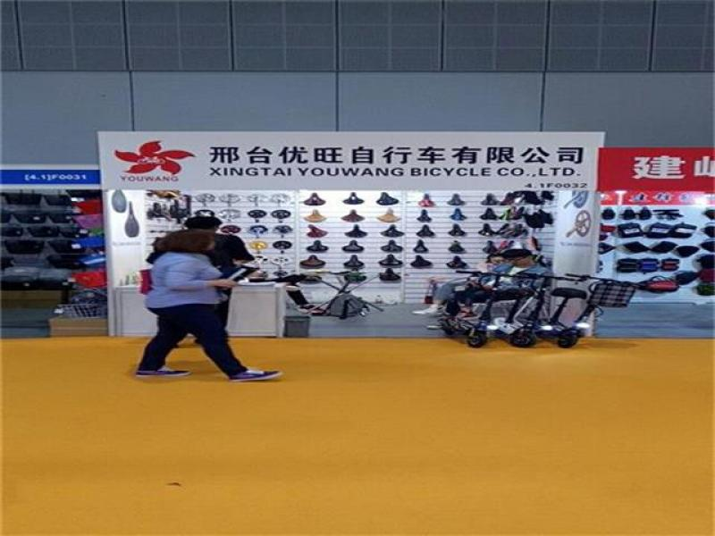 Xingtai Youwang Bicycle Co.,ltd