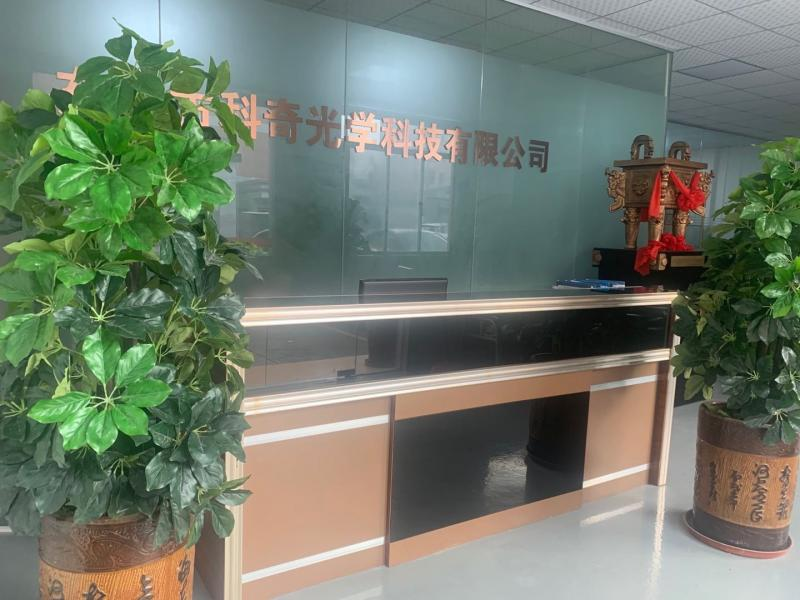Dongguan Keqi Optical Technology Co., Ltd