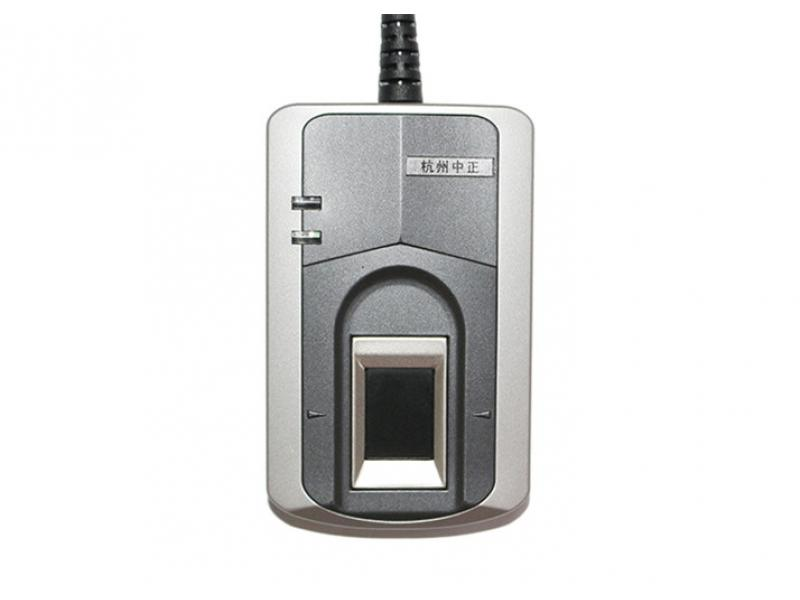 single fingerprint reader FPR-210E National ID  Biometric Hardwares