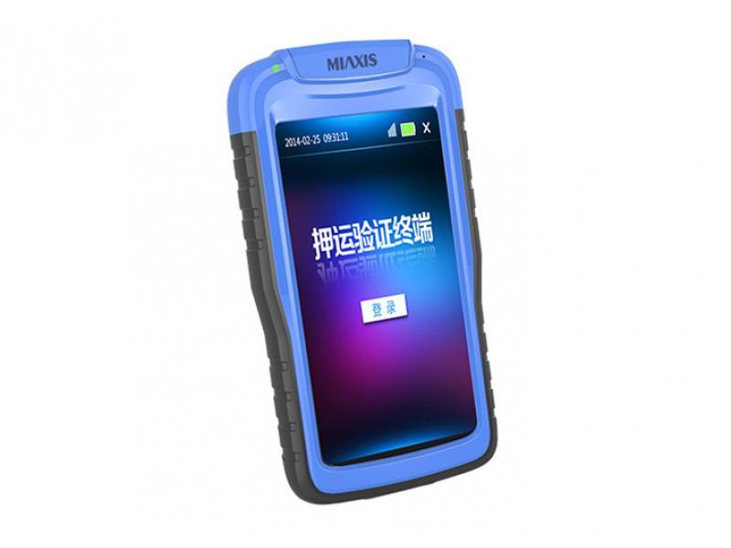 Fingerprint Handheld Terminal BP900  Biometric Hardwares