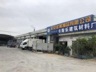 Jiangmen Castle Building Materials Co., Ltd.