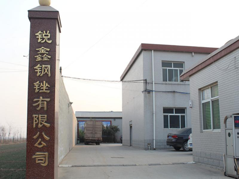 Nanhe Ruixin Steel File Co.,ltd