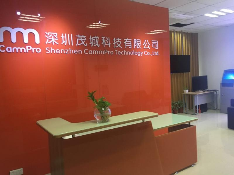 Shenzhen Cammpro Technology Co., Ltd