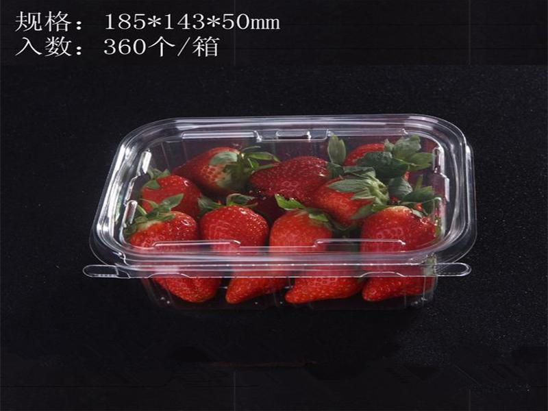 disposable PET plastic fruit packaging box