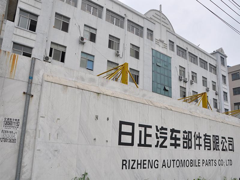 Ruian Rizen Auto Parts Co.,ltd