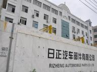 Ruian Rizen Auto Parts Co.,ltd