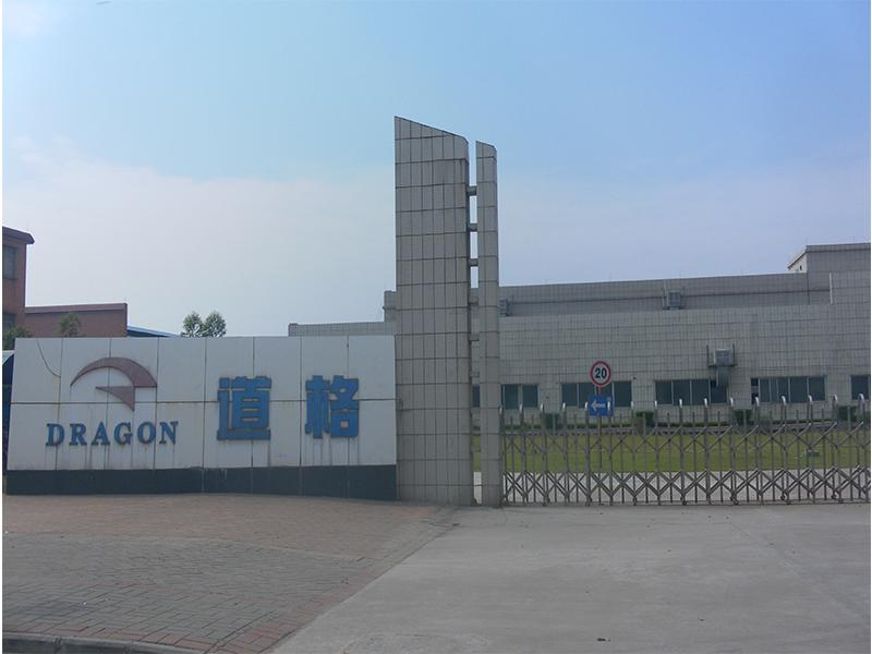 Foshan Dragon Electronics & Technology Co.,ltd.