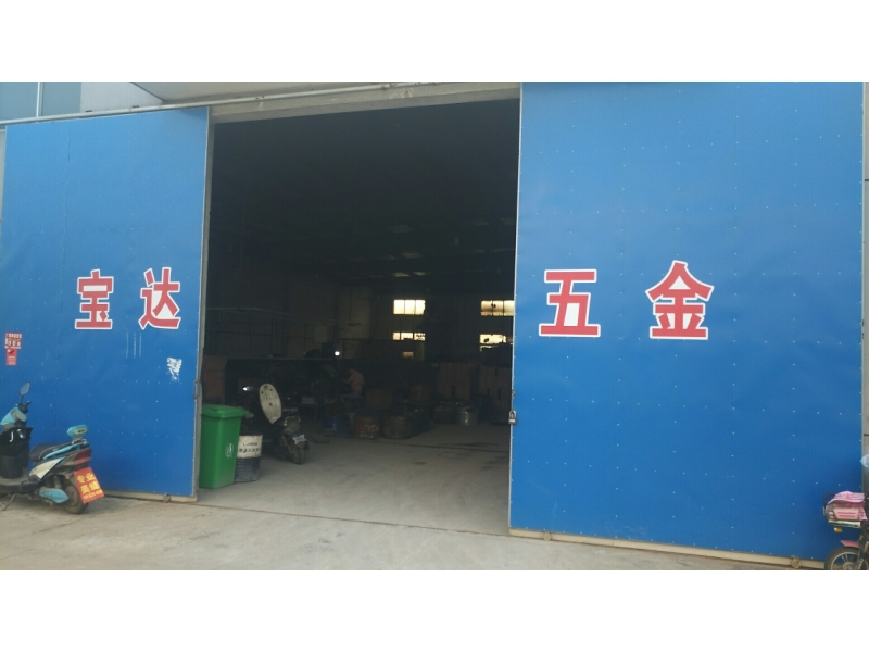 Zhangjiagang Baoda Hardware Tools Co., Ltd.