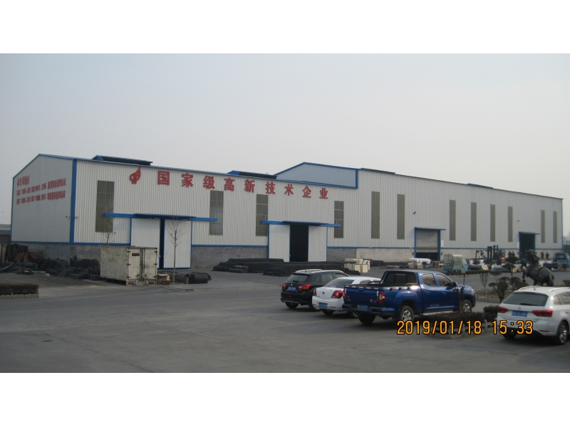 Linzhang County Hengqiang Carbon Co., Ltd