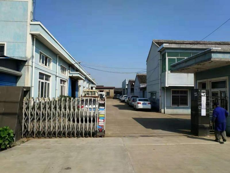 Yinzhou Changfeng Machine Tool Accessories Factory