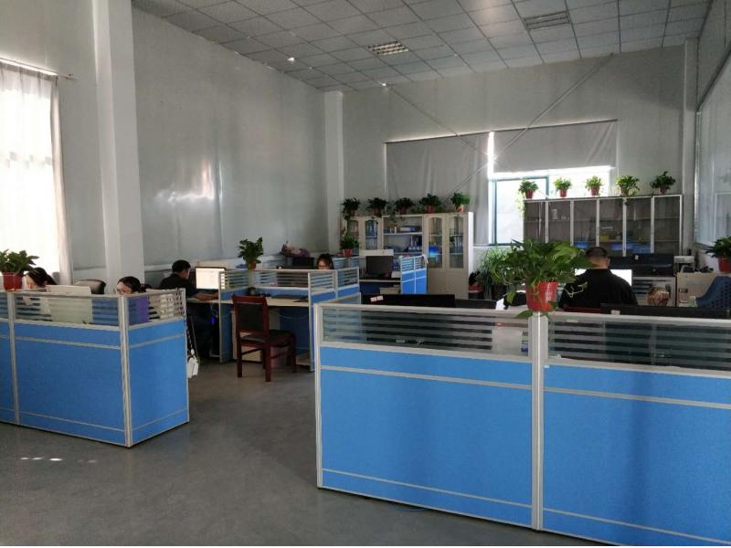 Henan Rich East Taken Electronic Technology Co., Ltd
