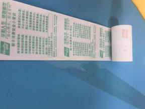 Hot-sale Colorful Thermal Paper Rolls For Bank Use And POS Machine