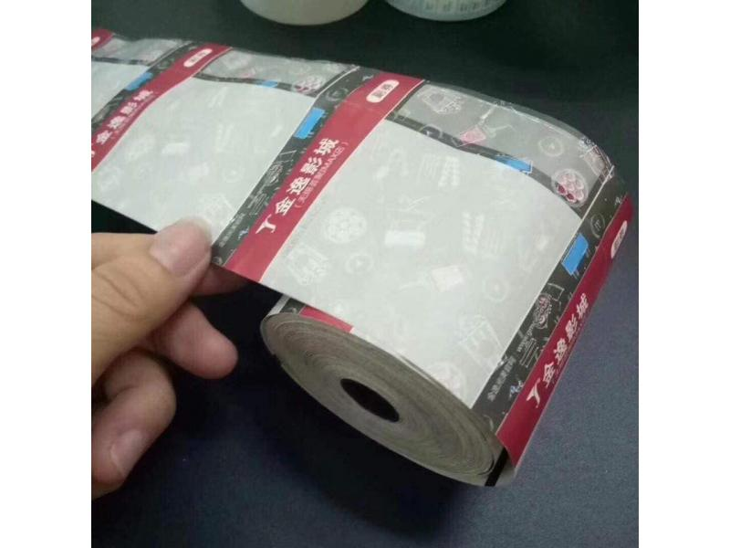 Hot-sale Colorful Thermal Paper Rolls Film Ticket