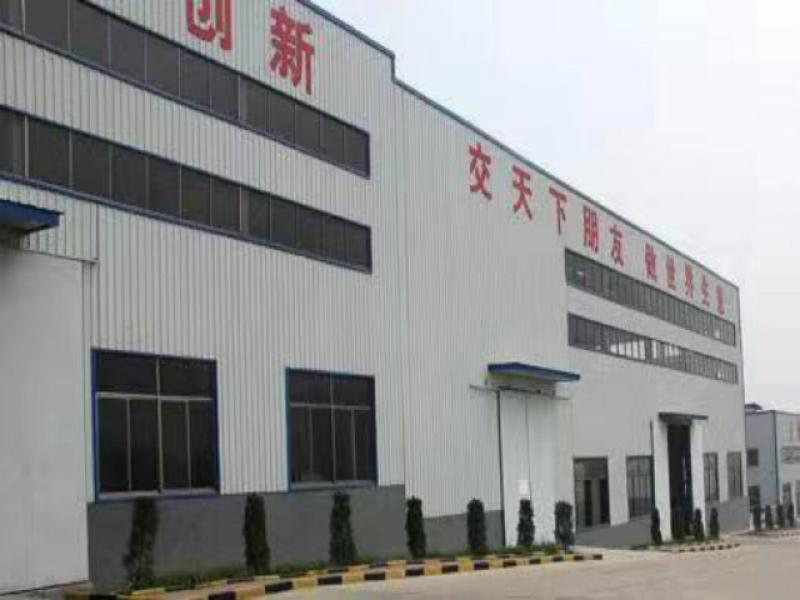 Cambridge Fasteners Manufacturing Company