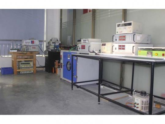 Shenzhen Well-lit Technology Co., Ltd.