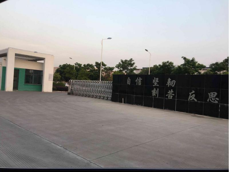 Suzhou Yingke Biotechnology Co ., Ltd