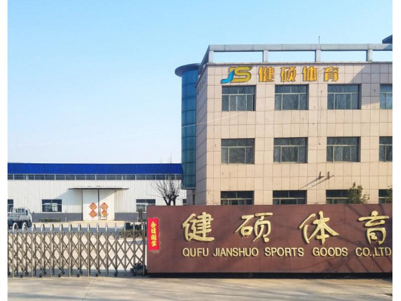 Qufu Jianshuo Sports Goods Co., Ltd.