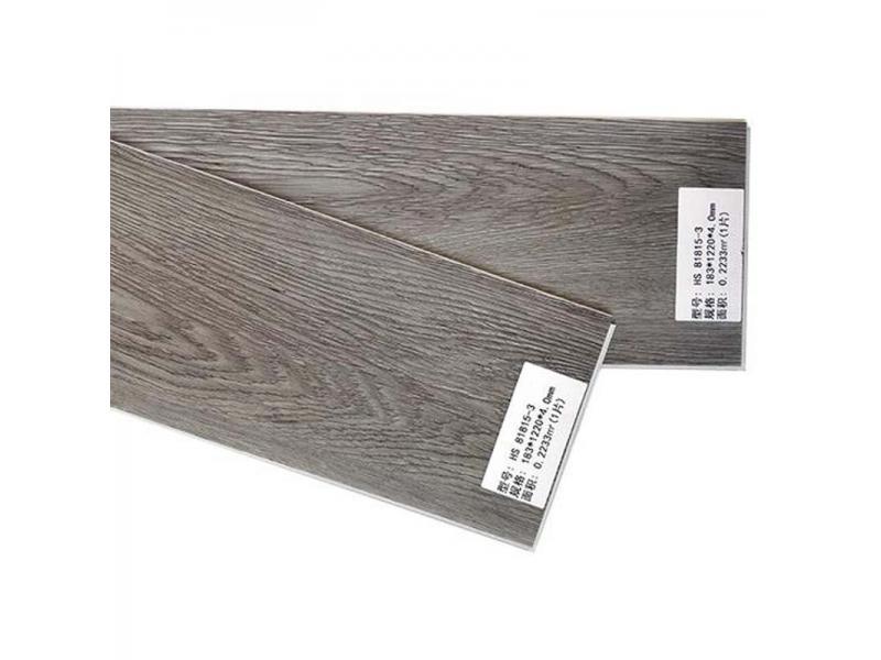 SPC Click Floor HS1701