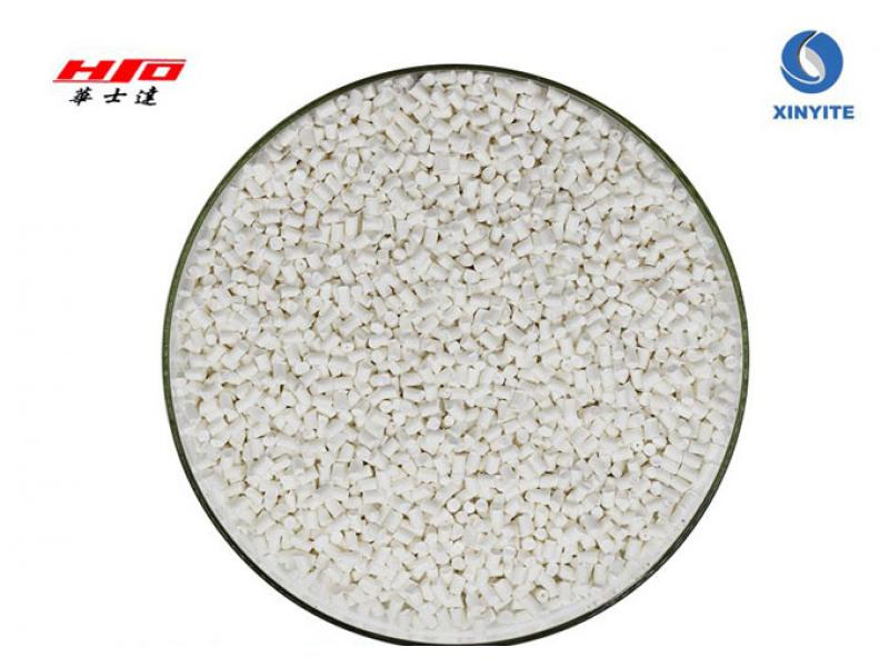 Environmental Friendly Bromine-based Flame Retardant Nylon PA6 Granules