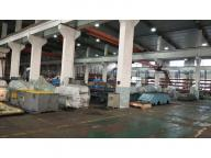 Ma Anshan Precise Science and Technology Co.,ltd.
