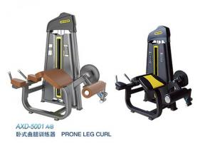 Horizontal curved leg trainer