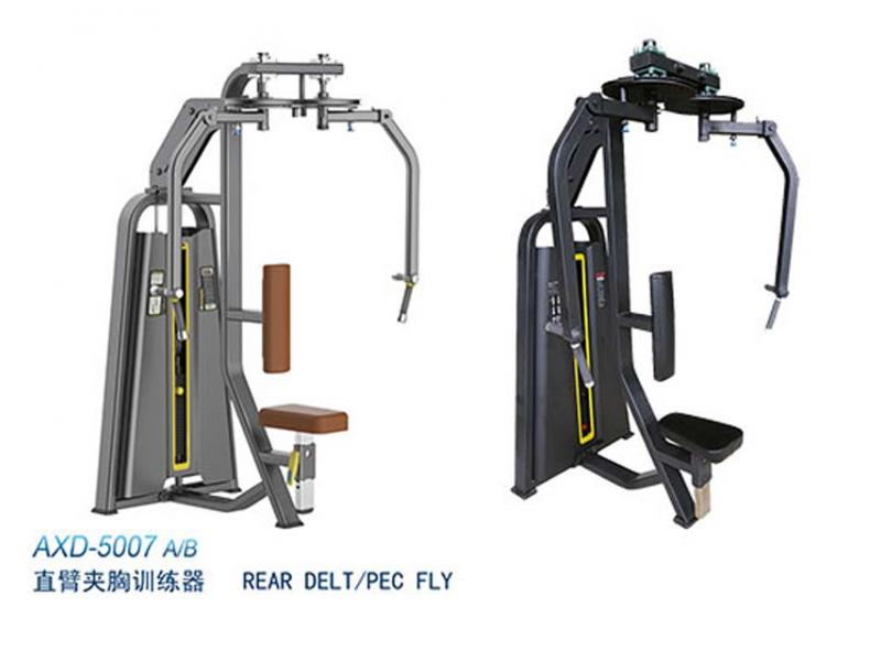 Straight arm clamp chest trainer