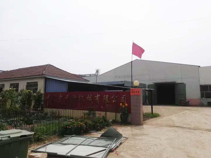 Qingdao Zhongyiyuan Machinery Co., Ltd.