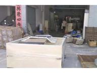 Dongguan Hongbo Industrial Co., Ltd