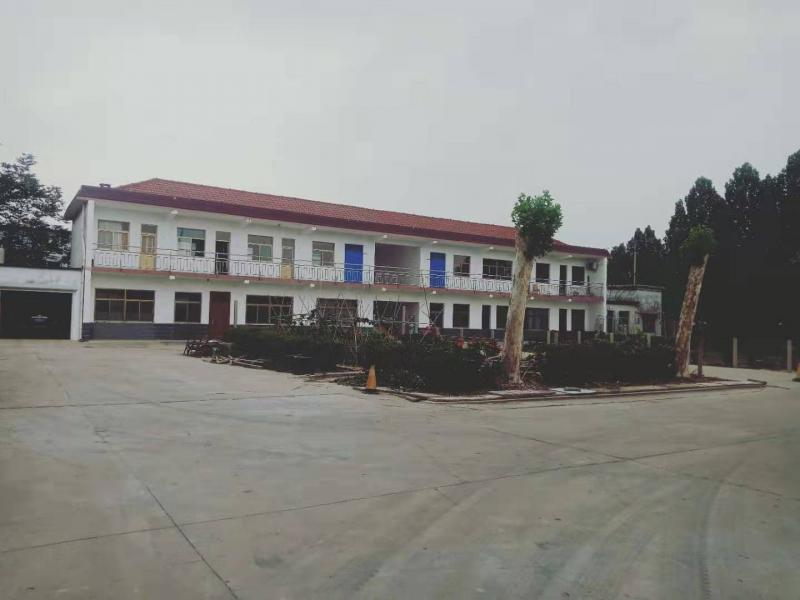 Shandong Xiangfrequency Environmental Protection Technology Co., Ltd.