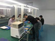 Tianshuisanjun Technology Co.,ltd