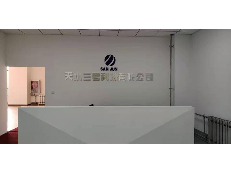 Tianshuisanjun Technology Co.,ltd