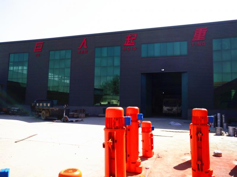 Hebei Juren Hoisting Machinery Co., Ltd.