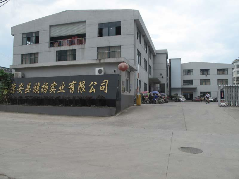 Dean Qiyang Industrial Co., Ltd.