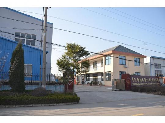 Qingdao Hegu Wood Plastic Machinery Co.,ltd