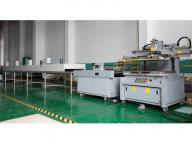 Qingdao Hegu Wood Plastic Machinery Co.,ltd