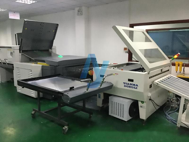 Anyan Printing Technology (shenzhen) Co., Ltd.