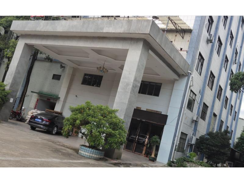 Dongguan Kangyi Printing Co., Ltd