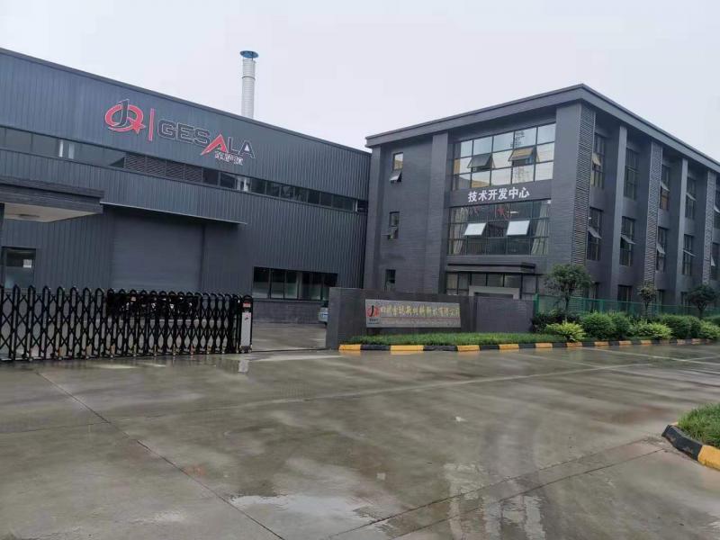 Sichuan Juneng Filter Material Co., Ltd