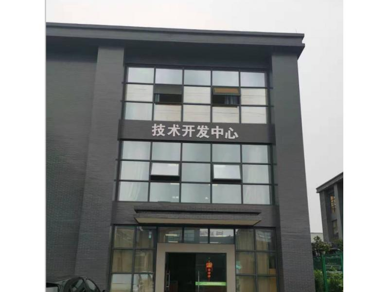 Sichuan Juneng Filter Material Co., Ltd